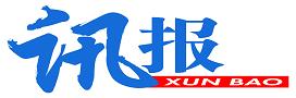 XunBao